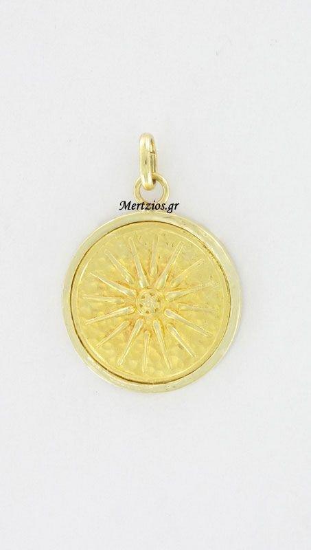 Μενταγιόν Ήλιος Της Βεργίνας Χρυσό 14 Καράτια (NEW)  c41a9b169a3